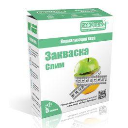 Закваска-пробиотик Слим БакЗдрав